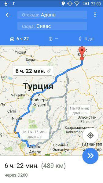Автостоп за границей. Турция. Адана-Сивас