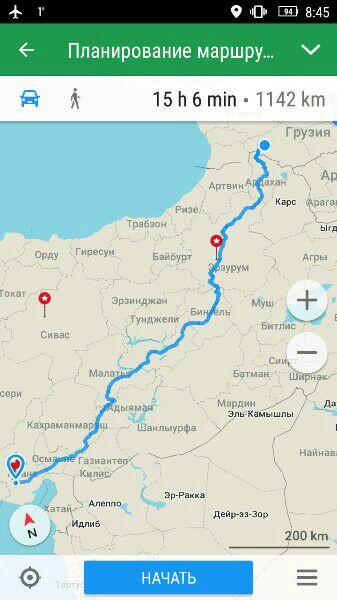 Автостоп за границей. Турция - Грузия.
